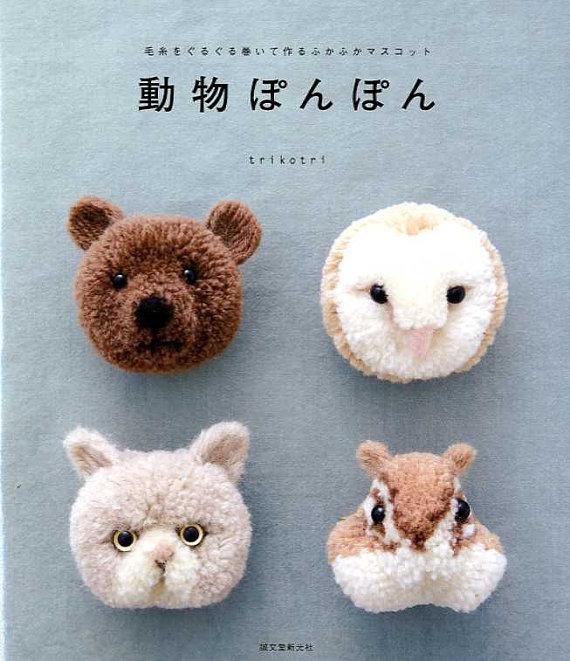 livre-pompons-japonais
