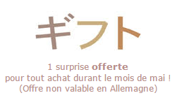 surprise offerte madame mo